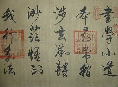 Chinese Calligraphy Work Hand Scroll by Song Huizong 宋徽宗