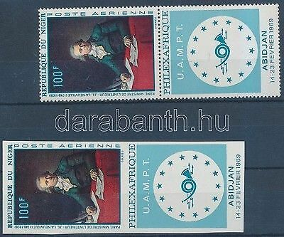 Niger stamp PHILEXAFRIQUE stamp exhibition MNH Imperforated 1968 WS164384
