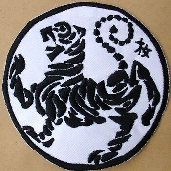 NEW KARATE SHOTOKAN embroidered patch/badge