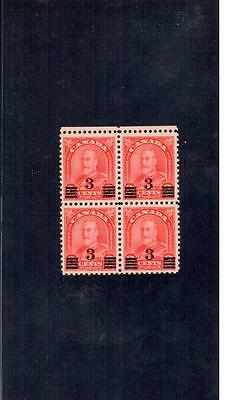 CANADA- MINT NEVER HINGED- 3c  K.G.VARCH LEAF PROVISIONAL-BLOCK OF 4 #191