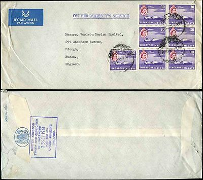 SINGAPORE 1961 AIRMAIL OHMS + 7 x 30c TRADE COMMISSIONER OFFICIAL ENV to SLOUGH