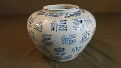 Very Fine Korean Late Joseon Dynasty Blue & White Porcelain Calligraphy Vase Pot