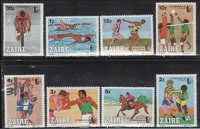 Zaire 1182-9 Summer Olympic Sports Mint NH