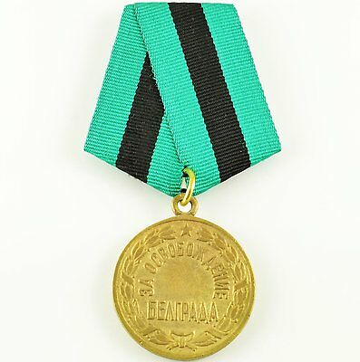USSR Soviet Russian Military Collection Medal For the Liberation of Belgrade AUC