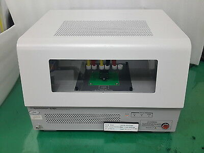 Agilent N1265A Ultra High Current Expander / Fixture for Power Device