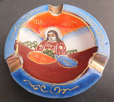 Made In Occupied Japan Ashtray,, Art Deco Bright Colors,  3inch diameter