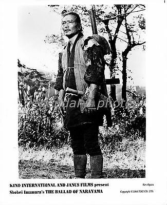 1984 The Ballad of Narayama Movie Press Photo