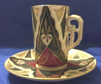 Raw Austria Alhambra Cup and Saucer