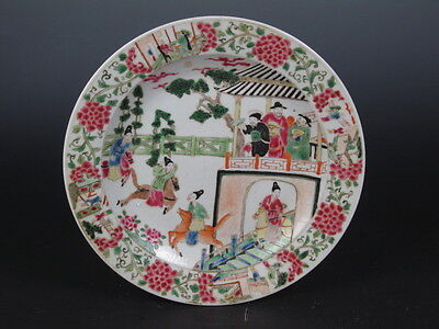 Chinese Export Famille Rose Porcelain Figure Plate