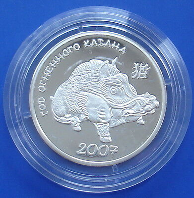 TRANSNISTRIA: 2007 COIN YEAR OF THE PIG BOAR CHINESE LUNAR CALENDAR HOROSCOPE
