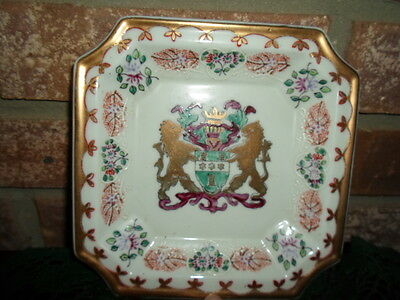 "ANDREA BY SADEK JAPANESE PORC. PLATE ROYAL RAISED DESIGNS GOLD GILD 6 1/4""SQUARE"