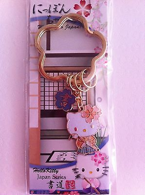 100% Authentic Hello Kitty Keyring/Keychain (Calligraphy Series)