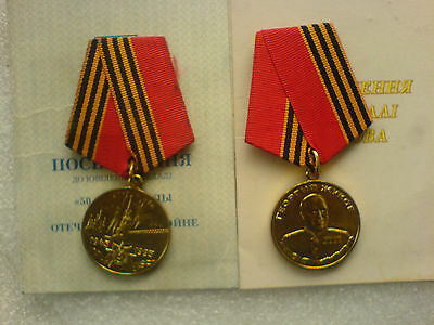 Set 2/ 50 years of the Victory in WW2 & George Zhukov/ USSR Russian Medal