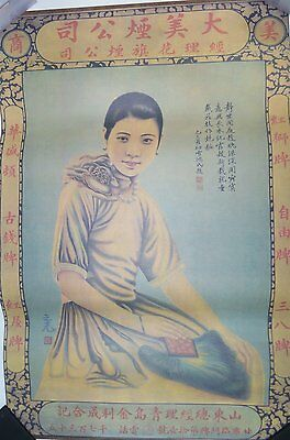 Big Vintage Chinese Pin Up Girl Shanghai Lady Ad Print Poster Wall Scroll Style