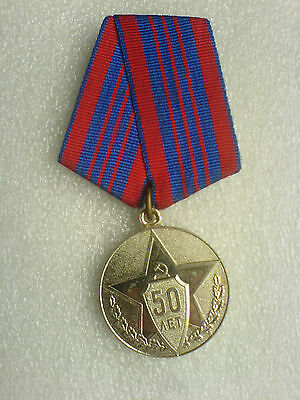 USSR Russian Military 50 Years of the Soviet Police Medal