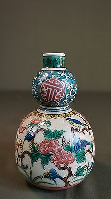 Beautiful Fine Japanese Meiji Period Polychrome Double Gourd Kutani Vase Signed