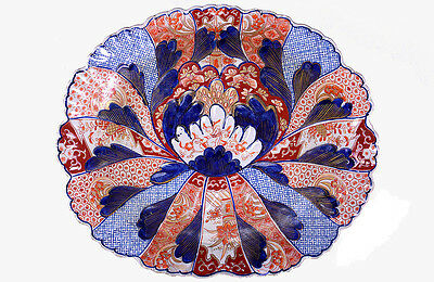 """Richly Colored Antique Traditional Japanese Imari Palette Serving Platter 14.5"""""""