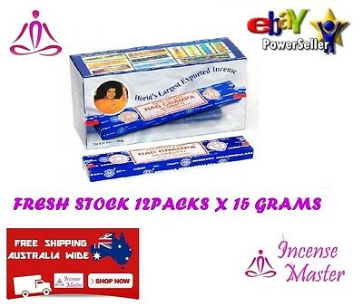 NAG CHAMPA Satya Sai Baba Incense Sticks - 15g x 12 pks - BULK OFFER + SAMPLES