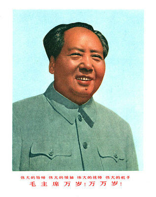 Original Chinese Cultural Revolution Propaganda Chairman Mao Head Poster China