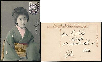 China 1912 Japanese Post Office Tientsin Ppc