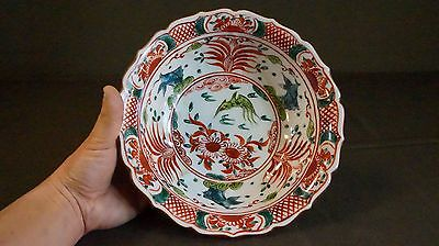 Beautiful Large Japanese Meiji Period Polychrome Kutani Scallop Rim Bowl Signed