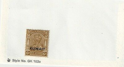 Kuwait Scott 28 KGV Six Anna-Mint