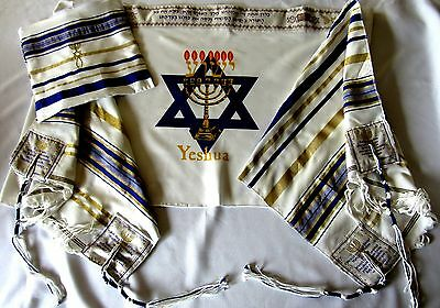 Yeshua Hebrew Messianic Menorah Flame Jewish Christian Prayer Shawl & Tallit Bag