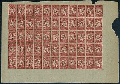 SLOVENIA - SHEET, TRIAL PRINT 10 para IN RED COLOR ON THIN PAPER