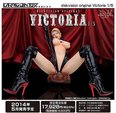 Original Diskvision Victoria Black Version 1/5 sca PVC Figure, NIB