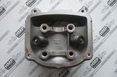 hmparts Scooter Buggy Cylinder Head 125 CCM 152QMI GY6