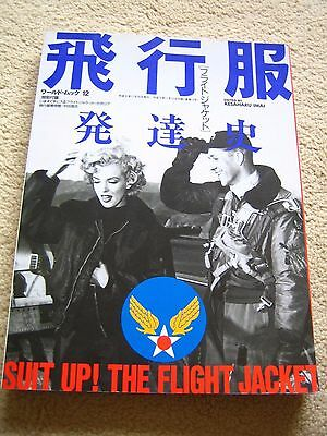 BOOK - SUIT UP: THE FLIGHT JACKET - Amazing Photo Packed Vintage Military Wear