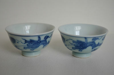Pair Antique Chinese Porcelain Small Bowl/Cup Great Gift