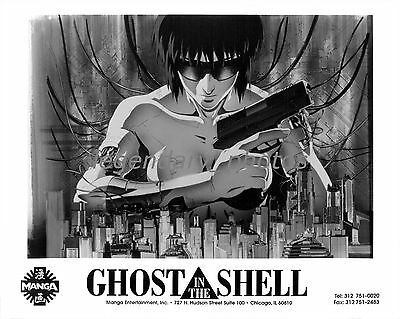 1995 Ghost In The Shell Movie Press Photo