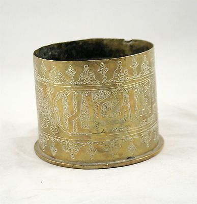 Islamic Antique Shell Casing Trench Art Damascene Vase Egypt  1911
