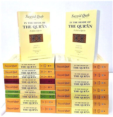 In The Shade Of The Quran (18 Volumes) - Sayyid Qutb