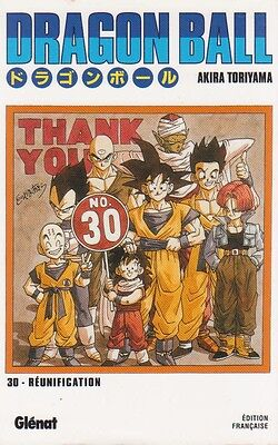 DRAGON BALL Réédition tome 30 TORIYAMA Deluxe