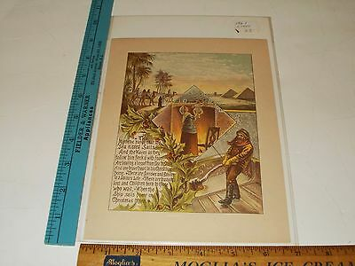 Rare Antique Original VTG 1887 Biblical Christmas Egypt Color Litho Art Print