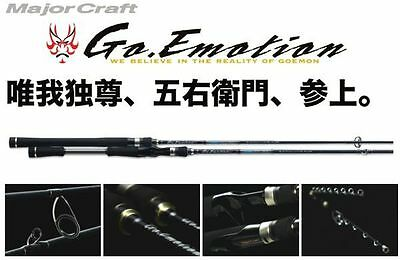 Major Craft Go Emotion Series Baitcast Rod GEC 70 H (6131)