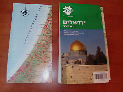2 Maps Israel & Jerusalem Old City Holy Land Tourists Maps Hebrew language & EN