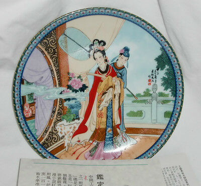 Hsi-Feng Collector Plate - 1986 - Japan - 2 ladies