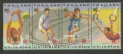 THAILAND 1995 SOUTH EAST ASIA GAMES SPORTS STRIP of 4 MNH