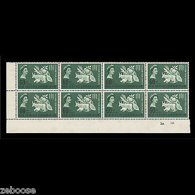 New Hebrides 1963 (MNH) 60c Freedom From Hunger plate block x 8