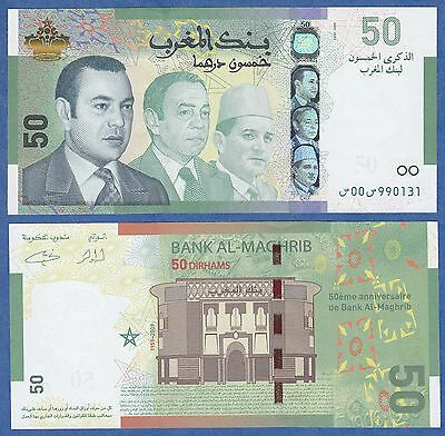 Morocco 50 Dirhams P 72 2009 UNC Commemorative, Low Shipping! Combine FREE!