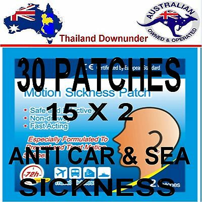 For Anti Nausea  Patchs  Helps Prevent Sea Car  Plane Sickness 100% Drug Free 30