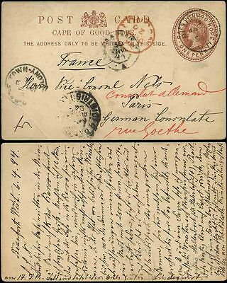 CAPE of GOOD HOPE 1894 QV STATIONERY to GERMAN CONSULATE FRANCE FORWARDED