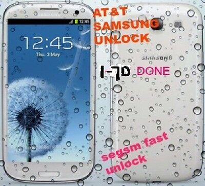 AT&T & T-mobile USA ALL SAMSUNG Factory Unlock code