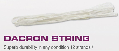 "Recurve Bow string - 42.25"" - SUITABLE FOR RECURVE 20LB BOW (ASD & ARMEX)"