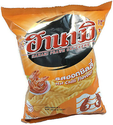 Hanami Prawn Cracker Hot Chilly Flavor x 2 Packs