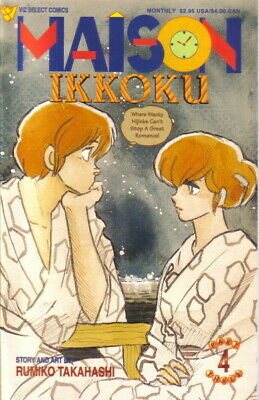 Maison Ikkoku Comic Book Part Four #9, Viz Comics 1995 VERY FINE+ NEW UNREAD