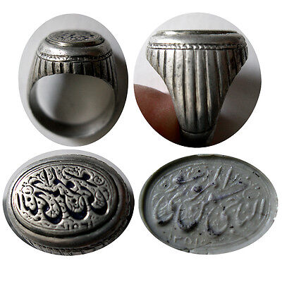 PCW-CS042-QAJAR DYNASTY. Silver stamp Seal Men's Ring.